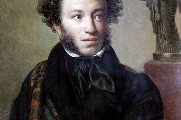 Russia's Afropean: Alexandr Pushkin