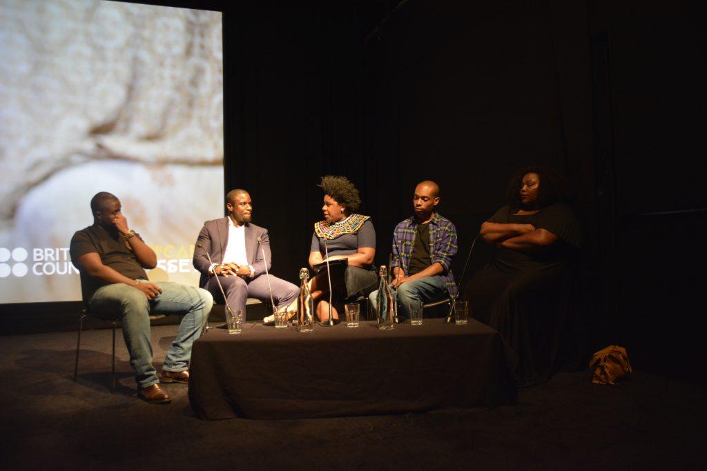 Nadia Denton - panel discussion @ BFI